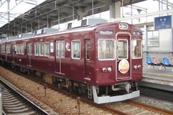 T_10120069