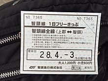 Img_1993