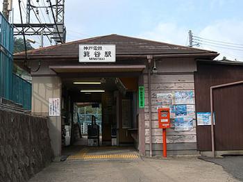 Minotani20050716