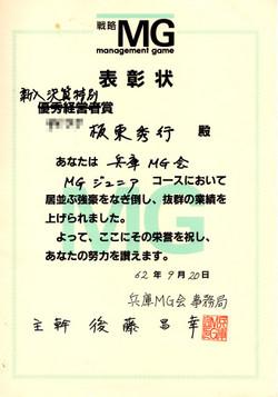 198709