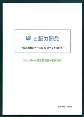 201901_mg