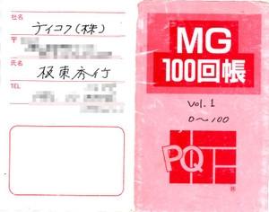 Img397