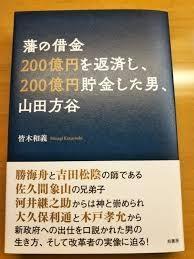 Photo_20190726124801