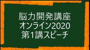 202001-02