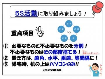 Photo_20200326173601