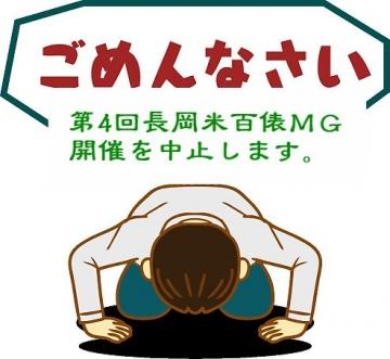 Photo_20200518074201