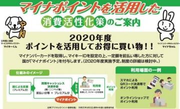 Photo_20200701073601