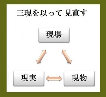 Photo_20200808084101